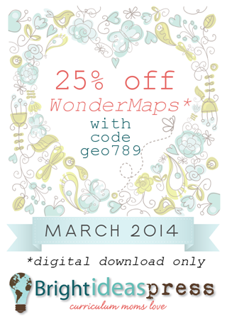 march-25off-wm
