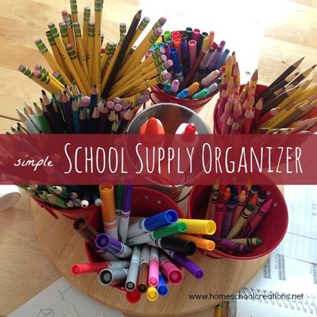 school supply carousel