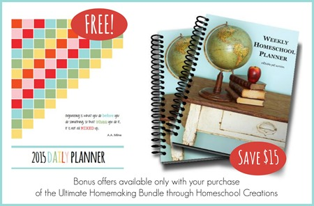 Bundle offers from Homeschool Creations