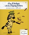 in-the-kitchen-with-zigzag-zebra