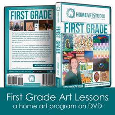 First Grade Art Home Art Studio