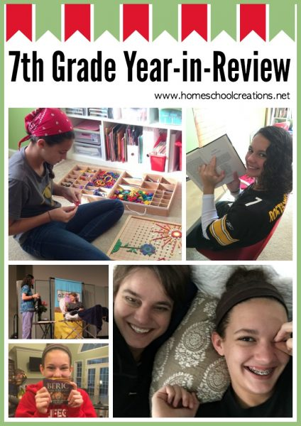 7th Grade Homeschool Year in Review 2016 from Homeschool Creations