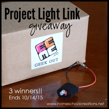 Project Light Link from EEME giveaway {%{% Homeschool Creations