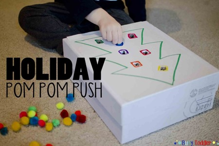 holiday pom pom push